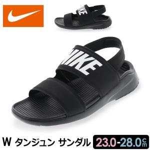 ・商品コード:tanjun-s-l ・品番:W タンジュン サンダル ・カラー:882694-001...