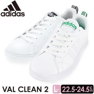 adidas アディダス レディース スニーカー VALCLEAN2 バルクリーン2 F99251 ...
