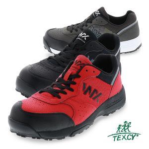 安全靴 TEXCY テクシー アシックス商事 WX-0001 プロテクティブスニーカー 3E相当 屈...