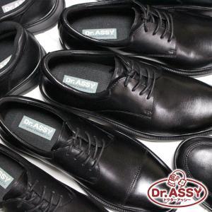 ビジネスシューズ メンズ ドクターアッシー Dr.ASSY 4E 幅広 撥水 DR-1008 DR-1009 DR-1010...