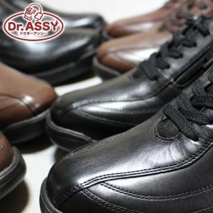 ドクターアッシー ウォーキングシューズ DR-8014 DR-8015 Dr.ASSY サイドファス...