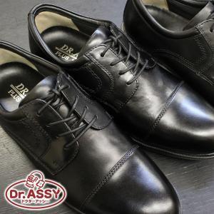 ビジネスシューズ メンズ ドクターアッシー Dr.ASSY サイドファスナー 4E 幅広 撥水 DR-6200 DR-6202...