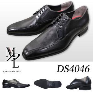 ビジネスシューズ マドラスMDL DS4046 DS4047...