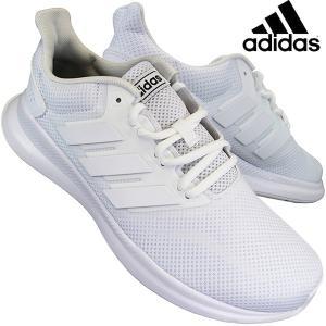アディダス adidas ファルコンランM FALCONRUN M G28971 (25〜29cm) ランニングホワイト メンズ 通学スニーカー 白スニーカー 白スクールシューズ|shoeparkkaminari