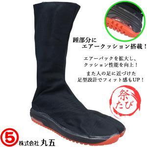 丸五 マルゴ 祭りエアージョグ 黒 祭り足袋 マジックテープ エアークッション shoeparkkaminari