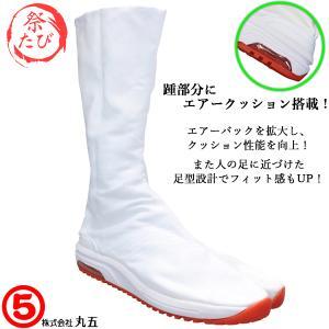 丸五 マルゴ エアージョグ12枚 白 祭り足袋 エアークッション shoeparkkaminari