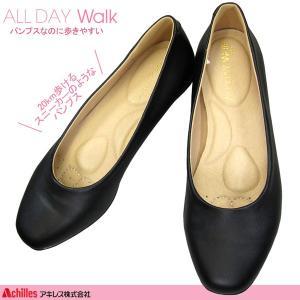ALL DAY Walk 018 ALD-0180 黒 レディース パンプス オールデイウォーク ALL DAY Walk スニーカー感覚のパンプス ローヒール プレーン 静電気防止