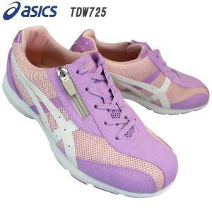 アシックス ハダシウォーカー ウォーキングシューズ TDW725 (W) 1700 ピンク/クリーム 22.0cm〜24.5cm|靴ショップやまう