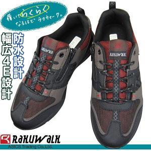 asics trading アシックス 商事 RAKUWALK ラクウォーク RM-9170 4E ブラック/レッド サイドファスナー ウォーキングシューズ メンズスニーカー RM-9170 防水靴|shoeparkkaminari