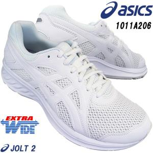 アシックス asics JOLT 2 1011A206 100 ホワイト/ホワイト 白スニーカー 通学靴 スクールシューズ ランニングシューズ メンズ 通学靴 幅広 エクストラワイド