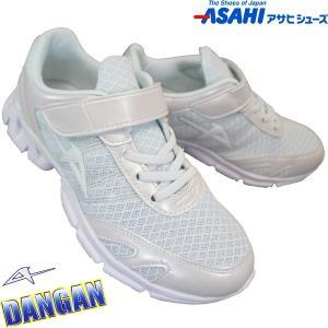アサヒシューズ ASAHI J002 ホワイト/ホワイト (19cm〜25cm) ダンガン 白靴 通...