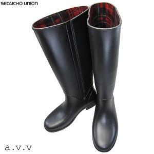 a.v.v 4056 ブラック アーベーベー アーヴェヴェ レディースブーツ 防水 長靴 レインブーツ avv4056 ラバーブーツ 日本製|shoeparkkaminari