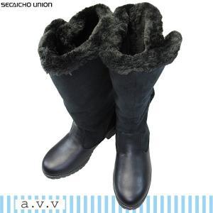 a.v.v アーベーベー アーヴェヴェ 8023 ブラック レディースブーツ 防寒 防水 avv8023 ウィンターブーツ|shoeparkkaminari