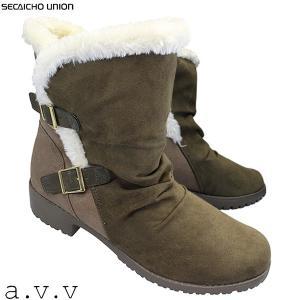 a.v.v(アーベーベー)ブランドの防水・防寒・防滑ブーツ。 靴底は雪道でも滑りにくいグリップ力の強...