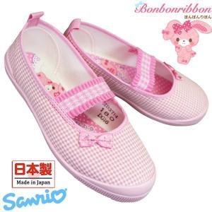 ぼんぼんりぼん S01 ピンク 上履き 上靴 スクールシューズ サンリオ キャラクター 子供