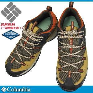 Columbia コロンビア YL5261 264 メープル トレッキング セイバー3ロウオムニテック レディース スニーカー ウォーキング シューズ 防水靴 shoeparkkaminari
