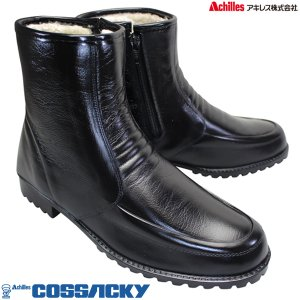 Achilles アキレス COSSACKY コザッキー G-318 ブラック TWG3180 メンズブーツ 長靴 防寒 防水 裏ボア PVC