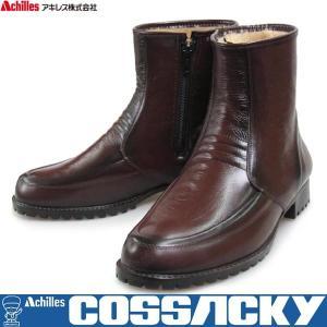 Achilles アキレス COSSACKY コザッキー G-318 ブラウン TWG3180 メンズブーツ 長靴 防寒 防水 裏ボア PVC