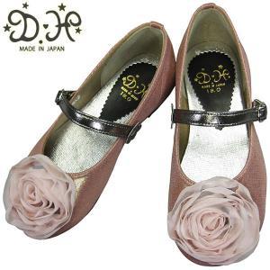 キッズ フォーマルシューズ DII-784 ピンク 子供靴 ...
