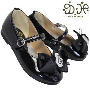 キッズ フォーマルシューズ DII-786 黒 子供靴 カッ...