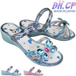 女の子サンダル DH 3563 各色 キッズミュール キッズサンダル シューズ 靴 日本製 3.5c...