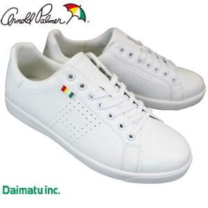 アーノルドパーマー ARNOLD PALMER AL0703 白スニーカー 通学靴 作業靴 スクールシューズ キッズ ジュニア レディース 合成皮革|shoeparkkaminari