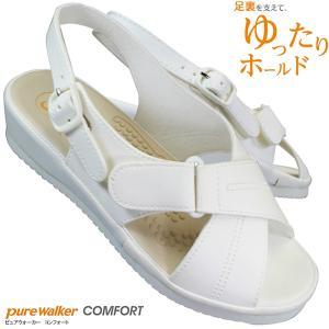 pure walker ピュアウォーカー PW7617 ホワイト ナースサンダル ナースシューズ バックストラップ 指圧効果 ダイマツ PW-7617 ホワイト レディース|shoeparkkaminari