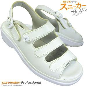 pure walker ピュアウォーカー PW8503 ホワイト ナースサンダル ナースシューズ 静電気防止 バックストラップ エアクッション 疲れにくい|shoeparkkaminari