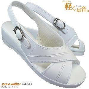 pure walker ピュアウォーカー PW7602 ホワイト ナースサンダル ナースシューズ バックストラップ|shoeparkkaminari