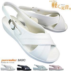 pure walker ピュアウォーカー PW7602 ブラック ナースサンダル ナースシューズ オフィスサンダル バックストラップ|shoeparkkaminari