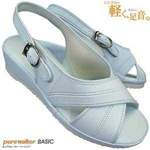 pure walker ピュアウォーカー PW7602 スカイブルー ナースサンダル ナースシューズ バックストラップ|shoeparkkaminari