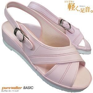 pure walker ピュアウォーカー PW7602 ピンク ナースサンダル ナースシューズ バックストラップ|shoeparkkaminari