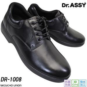 Dr.ASSY ドクターアッシー DR-1008 黒 ビジネスシューズ 革靴 軽量 4E 幅広 ワイド 撥水 本革 メンズ 通気性|shoeparkkaminari