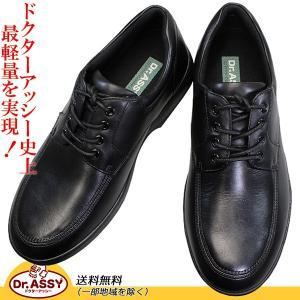 Dr.ASSY ドクターアッシー DR-1009 黒 ビジネスシューズ 革靴 軽量 4E 幅広 ワイド 撥水 本革 メンズ shoeparkkaminari