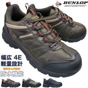 ダンロップ アーバントラディション 666WP ブラック メンズ シューズ スニーカー 靴 4E(e...