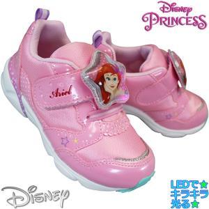 ディズニープリンセス DN C1244 ストロベリー キッズシューズ 子供靴 光る靴 フラッシュスニ...