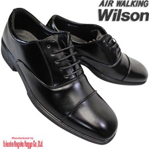 【ウィルソン / Wilson】お手頃価格のビジネスシューズ。 軽量で幅広ユッタリ設計です。 インソ...