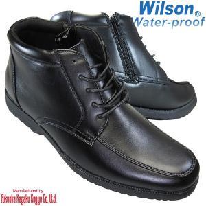 メンズ 防水ブーツ Wilson ウィルソン 292 防滑ソール 4cm4時間防水 ショートブーツ 紳士靴|shoeparkkaminari