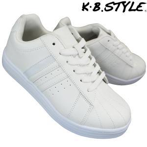KB.STYLE K-2149 通学靴 白スニーカー ホワイトシューズ 3E相当 白紐靴 スクールシューズ キッズ メンズ コートタイプスニーカー 幅広|shoeparkkaminari