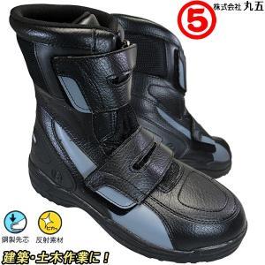 丸五 マルゴ ハイカットセーフティー #150 ブラック 安全靴 セーフティーシューズ マジックテープ 3E 先芯入り|shoeparkkaminari