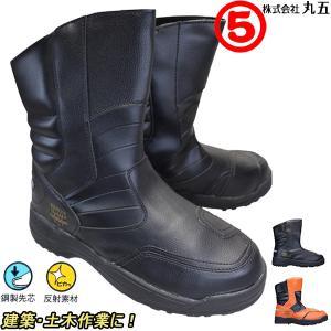 丸五 マルゴ ハイカットセーフティー #170 ブラック 安全靴 セーフティーシューズ 3E 先芯入り|shoeparkkaminari