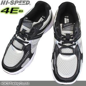 アシックス商事 ハイスピード HR-001 ブラック/シルバー 4E 幅広 メンズ ランニング ひも靴 運動靴 スニーカー カジュアルシューズ 軽量 asics trading HI-SPEED shoeparkkaminari