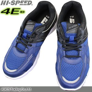 アシックス商事 ハイスピード HR-001 ブラック/ネイビー 4E 幅広 メンズ ランニング ひも靴 運動靴 スニーカー カジュアルシューズ 軽量 asics trading HI-SPEED shoeparkkaminari
