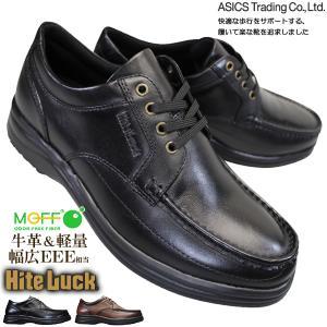 asics trading ハイテラック IL-130 ブラウン メンズ カジュアルシューズ Hite Luck ウォーキング シューズ 革靴 3E 本革 アシックス 商事|shoeparkkaminari