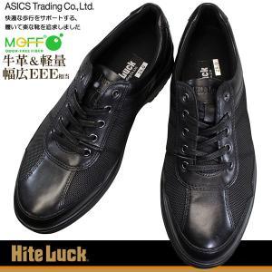アシックス商事 ハイテラック IL-137 ブラック メンズカジュアル コンフォート ウォーキング 紳士靴 IL137 天然皮革 本革 asics trading Hite Luck 幅広|shoeparkkaminari