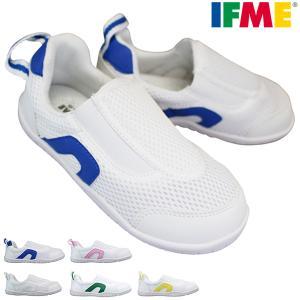 【イフミー IFME】からスリッポンタイプの上履きが登場!   元気で汗っかきな子供たちの足のために...