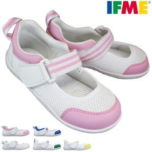 【イフミー IFME】からバレエシューズタイプの上履きが登場!   元気で汗っかきな子供たちの足のた...
