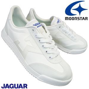 MoonStar ムーンスター JAGUAR ジャガー シグマ Σ04 白スニーカー 通学靴 スクールシューズ 軽量 合成皮革|shoeparkkaminari