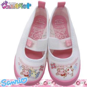 人気の「ジュエルペット」の上靴です♪  ●マテリアル:エレガンポンジ ●インソール:ビニール中敷 ●...