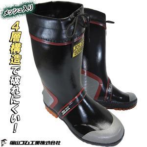 ジョルディック DX-2 ブラック 作業用 メンズ 長靴 カバー付き長靴 レインブーツ DX2 福山ゴム|shoeparkkaminari